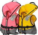 ライフジャケット 子供用 ジュニアサイズ 幼児用 NS-1500-2 子供用救命胴衣 国土交通省型式承認品 キッズサイズ