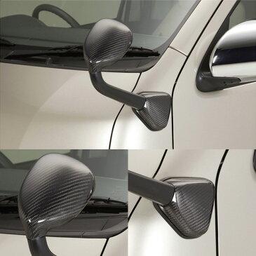 リアルカーボンフロント アンダーミラーカバー ハイエース200系 1,2,3,4型 ワイド・ナロー