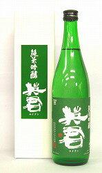 緑の森をイメージさせる香味が特徴です。緑の英君 純米吟醸 720ml