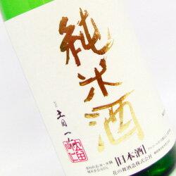 気品のある深い味と軽快なのどごし花の舞 純米酒 1,800ml