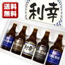 送料無料 名入れビール(青)と、地ビールCOEDO(コエド)4本 計5本セット ギフトカートン入り 名入れ プレ...