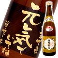 越乃寒梅彫刻ボトル桐箱入り720ml