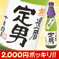 名入れラベル純米吟醸720ml