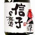 名入れボトル梅酒720ml