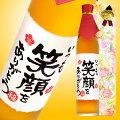 梅酒メッセージボトル500ml