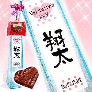 バレンタイン チョコレート プレゼント