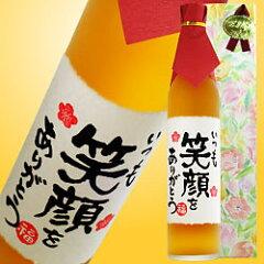 厳選された九州産南高梅を芋焼酎で漬けた本格梅酒!ラベルにご希望のメッセージをお入れいたし...