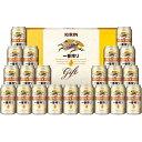 【送料無料 一部地域を除く】キリン一番搾り生ビールセット K