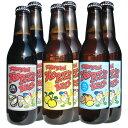 広島北ビール 3種セット(柚子エール・シトラスIPA・オイスタースタウト) 330ml×6本【父の日】【お中元 御中元】