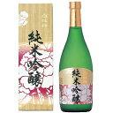 白牡丹 純米吟醸 720ml 【広島 日本酒】【バレンタイン チョコ以外】