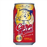 【広島東洋カープ】カープ ハイボール350ml【広島 日本酒】
