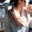 羽織れるスヌード!?気分によって使い分けられる、これからの季節に外せないアイテム apa