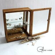 アンティーク調ショーケースガラスケースディスプレイアクセサリーアンティーク調オシャレ家具