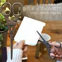 ハサミ アンティーク デザイン シザー はさみ エッフェル塔 オシャレ 文房具 雑貨 大人 お洒落 ステーショナリー 新生活 アンティカフェ