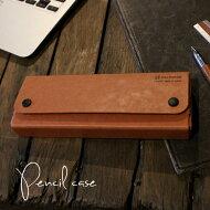 【GOODDESIGN賞受賞商品】スタイリッシュで軽量かつ丈夫なパスコ(特殊紙)製ペンケース。