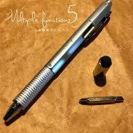 【無垢の真鍮】高級感のある大人デザイン。ブラスボールペン。ずっしりとした重み。使えば使うほど味が出る無垢の真鍮。