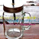 ボトルマグ Bottle mug 490cc タンブラー オシャレ食器 オシャレ雑貨 カフェ CAFE モダン レトロ お洒落 アンティカフェ taw