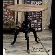 【送料無料】カフェテーブル昇降式天然木キャストアイアンインダストリアルレトロアンティークヴィンテージリフティングテーブル家庭用お店用