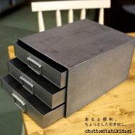 ネームプレート付き収納BOX3セットtinplatesilverオシャレ家具カフェCAFEモダンレトロ北欧お洒落ミリタリーテイスト201200158