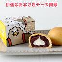 大正堂 伊達なおおさきチーズ饅頭 パタ崎さんデザイン