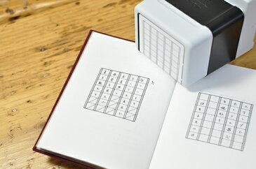 俳句も作れる、原稿用紙のような浸透印スタンプ [7506005]