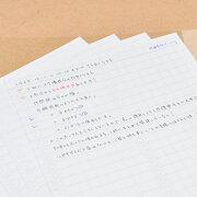 1ページ54項目のToDoリフィル。バラの手帳シャチハタタイプ[4100006]