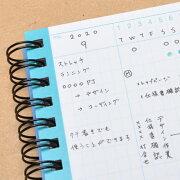 【7枚入】1ヶ月1ページのガントチャート:リフィルが選べるリング手帳[5001006]