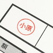 ゴシック体の横文字シンプルなネーム印直径9.5mmシャチハタタイプ[7801002]