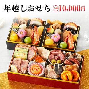 【最新版】2020年のおせち購入は2人前がメリットあり!1万円以下で買えるおせち紹介