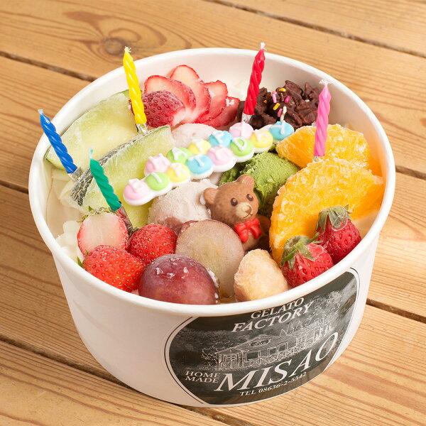 フルーツたっぷりジェラートケーキ(直径17cm)/MISAO 母の日メッセージカード感謝おしゃれアイスバースデー誕生日ケ