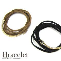 上品なテイストの、重ねづけ風ブレスレット ブラック 黒◆_ブレスレット 雑誌『MORE』提供☆ス...