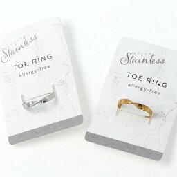 トゥリング ステンレス ツイスト フリーサイズ 指輪   アクセサリー レディース 女性 大人 プレゼント ギフト 結婚式 誕生日 おしゃれ オシャレ かわいい 可愛い シンプル 20代 30代 40代 50代