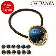 http://image.rakuten.co.jp/osewaya/cabinet/pn/14ss-pn675.jpg