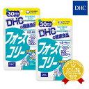 【2個セット】DHC フォースコリー30日分(120粒)お得...