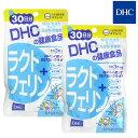 【セット】DHC ラクトフェリン 30日分(90粒)乳酸菌サ...