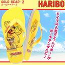 ハリボーHARIBOビーチサンダル12950002G-BEAR2