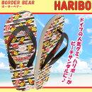 ハリボーHARIBOビーチサンダル12950004BD-BEAR