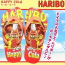 ハリボーHARIBOビーチサンダル2950006HP-COLA