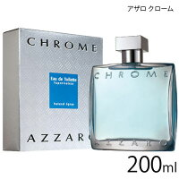 AZZAROCHROMEアザロクロームEDT100ml(オードトワレ)【香水】