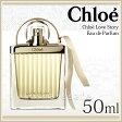 【Chloe】クロエ ラブストーリーEDP 50ml オードパルファム【沖縄・離島は送料無料対象外】 (6013591)