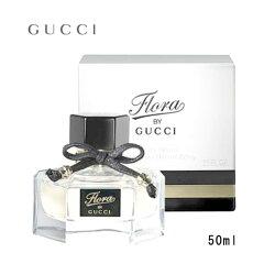 グッチ フローラバイグッチEDT 50ml(オードトワレ)【香水】【おまけ付き】 (6012069)