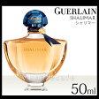 ゲラン シャリマー EDT50ml(オードトワレ)【香水】【60サイズ】 (6017843)