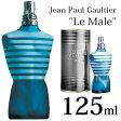 ジャンポールゴルチェ ルマルEDT 125ml【ジャンポールゴルチエ 香水】【60サイズ】【ゴルチエ】 (6012800)