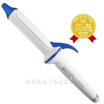 【即納】NEWリュミエリーナ HBRCL3D-GL-JP ヘアビューロンカール 3D Plus (L) 34mm【海外対応モデル】【シリアルNo付き正規品/保証付/延長保証対象外】【あす楽対応_関東】【沖縄・離島は送料無料対象外】 (6023229)