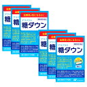 【セット】アラプラス 糖ダウン 30日分(30カプセル) 6箱セット/6個セット【SBIアラプロモ/