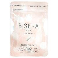 ビセラBISERA30粒