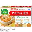 DHCプロティンダイエットリゾット15袋入(5味×各3袋)【smtb-TD】【saitama】【沖縄・離島は送料無料対象外】 プロテインダイエット(6006151)