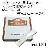 【即納】【送料無料】ドクターコーヒー90g(3g×30包)自宅トイレで腸内洗浄飲んでもおいしいオー...