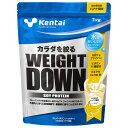 健康体力研究所 kentai(ケンタイ) ウェイトダウン ソイプロテイン バナナ風味 1kg【大豆(