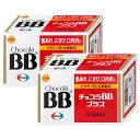 【セット】【第3類医薬品】チョコラBBプラス 250錠×2個